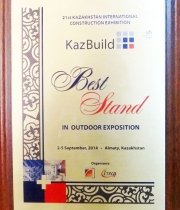 Best stand in outdoor exposition 2-5 сентября 2014